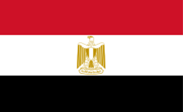 Egypt Arm. Authority